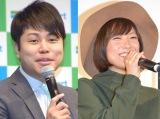 (左から)NON STYLE・井上裕介、佐藤聖羅 (C)ORICON NewS inc.