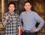 """知られざる""""吉本タブー""""を明かした(左から)今田耕司、東野幸治 (C)ORICON NewS inc."""