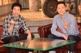 Amazonプライム・ビデオの新作バラエティー番組『今田×東野のカリギュラ』取材会に出席した(左から)今田耕司、東野幸治 (C)ORICON NewS inc.