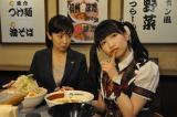 ラーメン店を訪れた平井真琴(斉藤由貴)は大食いアイドル・厚木萌乃(もえのあずき)の食べっぷりにびっくり(C)テレビ朝日
