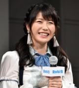 AKB48・横山由依 (C)ORICON NewS inc.
