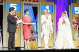 『ドリームジャンボ宝くじ』『ドリームジャンボミニ1億円』抽せん会の模様