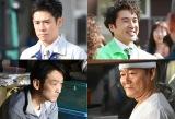 TBS系新ドラマ『ハロー張りネズミ』に出演する(左上から時計回りに)伊藤淳史、ムロツヨシ、國村隼、吹越満 (C)TBS