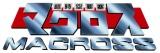 1982年10月より放送開始された『超時空要塞マクロス』ロゴ(C)1982,1984 ビックウエスト