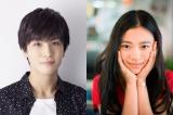 映画『パーフェクトワールド』にW主演する(左から)岩田剛典、杉咲花