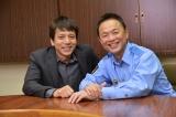 26日放送のTBS系月曜名作劇場『はぐれ署長の殺人急行』に出演する(左から)勝村政信、恵俊彰 (C)TBS