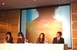 YOSHIKIがインスタにアップした手術箇所 (C)ORICON NewS inc.