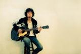 斉藤和義がテレビ東京『土曜ドラマ24 居酒屋ふじ』(7月8日スタート)主題歌を書き下ろし