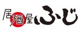 テレビ東京『土曜ドラマ24 居酒屋ふじ』(7月8日スタート)(C)テレヒ?東京