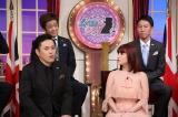 約4年ぶりにバラエティー番組に出演する浜崎あゆみ (C)日本テレビ