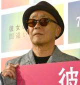映画『彼女の人生は間違いじゃない』完成披露舞台あいさつに出席した廣木隆一監督