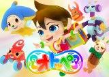NHK・Eテレのスマホ連動幼児番組『オトッペ』の特番『オトッペをさがせ!』6月17日放送(C)NHK/オトッペ町役場