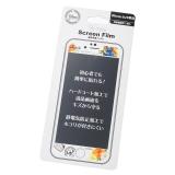 『iPhone 6/6s用 画面保護フィルム スティッチ Lilo&Stitch 15th Anniversary』(税込価格:756円)(C)Disney