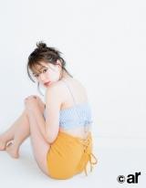 女性ファッション誌『ar』7月号で背中を大胆披露した篠崎愛