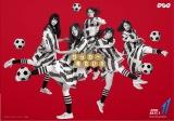 乃木坂46のメンバー5人を起用したNHK「サッカー見たい!!」キャンペーングラフィック(C)NHK