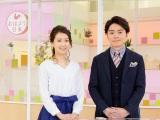 『NHKニュース おはよう日本』で人気声優をナレーターに起用した特集シリーズを放送。写真はメインキャスターの(左から)和久田麻由子、高瀬耕造アナウンサー(C)NHK