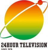 『24時間テレビ』のチャリTシャツデザイナーに決まったアーティストの野老朝雄氏(C)日本テレビ