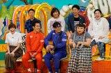 日本テレビ系バラエティ番組『ザ!世界仰天ニュース人気芸人 ウソみたいな苦労話SP』(C)日本テレビ