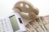 「年齢条件」設定で保険料は安くなる? 誕生日に自動車保険を見直してみよう