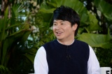 6月13日放送、関西テレビ・フジテレビ系『7RULES(セブンルール)』より。スタジオキャストの若林正恭(オードリー)C)関西テレビ
