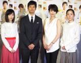 (左から)島崎遥香、西島秀俊、吉瀬美智子、蓮佛美沙子 (C)ORICON NewS inc.
