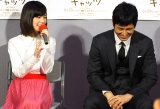 西島秀俊の笑顔が見られてうれしいと語った島崎遥香(左) (C)ORICON NewS inc.