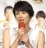 NHKドラマ10『ブランケット・キャッツ』の試写会に出席した吉瀬美智子 (C)ORICON NewS inc.