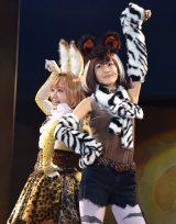 舞台『けものフレンズ』のゲネプロを行った(左から)尾崎由香、野本ほたる (C)ORICON NewS inc.