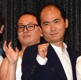『よしもとオススメ芸人2017 お披露目会』に出席したトレンディエンジェル (C)ORICON NewS inc.