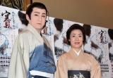 未来座『賽=SAI=』の公開舞台稽古前囲み取材に出席した(左から)市川染五郎、中村梅彌 (C)ORICON NewS inc.