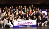 『アラタ〜ALATA〜』の公開けいこを行ったキャストたち (C)ORICON NewS inc.