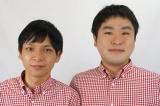 『お笑いハーベスト大賞2017』本選会に出場するパニーニ(太田プロダクション)