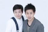 『お笑いハーベスト大賞2017』本選会に出場するヤングウッズ(ホリプロコム)