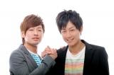 『お笑いハーベスト大賞2017』本選会に出場するシューマッハ(サンミュージックプロダクション)