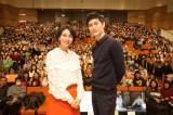 2月11日放送、NHK『土曜スタジオパーク in 三ケ日』公開生放送に出演した柴咲コウと三浦春馬