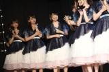 『第9回AKB48選抜総選挙』投票速報の模様 (C)AKS