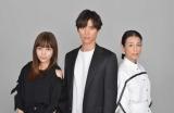 7月16日よりスタートする福士蒼汰主演の日本テレビ系連続ドラマ『愛してたって、秘密はある』(毎週日曜 後10:30) (C)日本テレビ