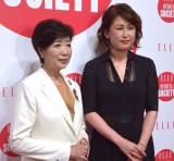 『ELLE WOMEN in SOCIETY 2017』に参加した(左から)小池百合子東京都知事、坂井佳奈子 (C)ORICON NewS inc.