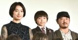 (左から)門脇麦、中野遥斗、清水崇監督=映画『こどもつかい』公開記念舞台あいさつ (C)ORICON NewS inc.