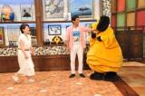 まんまコーナーの様子(C)関西テレビ