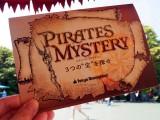 東京ディズニーランドで映画『パイレーツ・オブ・カリビアン/最後の海賊』の世界観を楽しめるスペシャルプログラムがスタート。アトラクション「カリブの海賊」を体験すると謎解きプログラム「パイレーツ・ミステリー」3つの宝を探せの地図がもらえる (C)ORICON NewS inc.