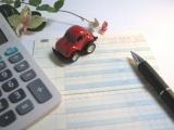 """なるべく安く抑えたい""""車の維持費""""。コスパの良い自動車保険はどんなもの?"""