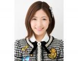 AKB48・渡辺麻友(C)AKS