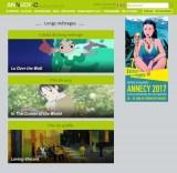 『第41回アヌシー・アニメーション国際映画祭』公式サイトより。長編部門クリスタル賞に『夜明け告げるルーのうた』、審査員賞に『この世界の片隅に』が選ばれた