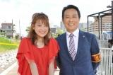 せりふの読み合わせ練習に付き合ってもらった金田明夫と(C)テレビ朝日