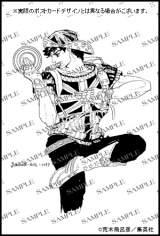 『ジョジョの奇妙な冒険』第1部Blu-rayBOX、原作者・荒木飛呂彦氏の特典イラストを公開ィー!(C)LUCKY LAND COMMUNICATIONS/集英社・ジョジョの奇妙な冒険DU製作委員会