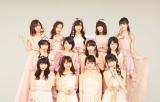 テレビ東京系『テレ東音楽祭2017』(6月28日放送)モーニング娘。'17の出演が決定