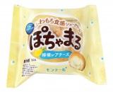『ぽちゃまる・檸檬レアチーズ』(税込価格:129円)