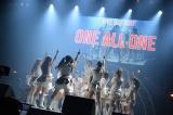 5月27日に行われた東京・中野サンプラザ公演