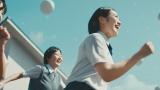 新商品「マックシェイク×カルピス」のCMソング「これだけは」MV公開
